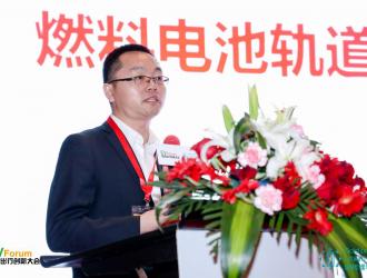 中车唐山李明:燃料电池轨道车辆及能效提升