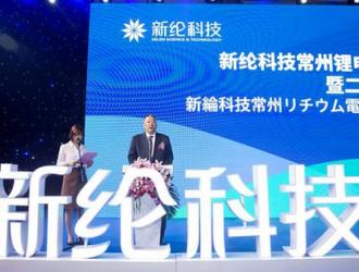 新纶科技:预计到年底前常州工厂月产量达150万平
