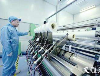 恩捷股份与LG化学签订约42.69亿元隔膜重大合同