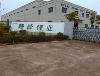 赣锋锂业拟并购Bacanora公司 并将成为最大