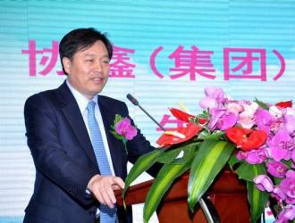 协鑫集团朱共山:储能产业已开启向规模化发展的新历程
