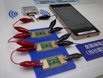 日媒:日本技术向全固体电池集结