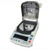 锂电池粉末水分测定仪