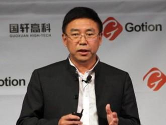 国轩高科董事长:当前的动力电池产业 产能不是过剩而是严重不足