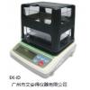 EK-300iD颗粒密度天平