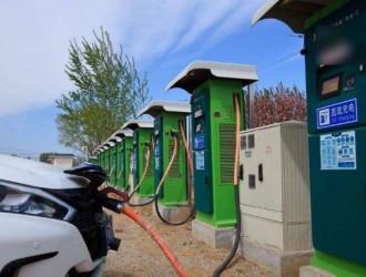 李福龙:中国建成全球最大规模电动汽车充电设施网络