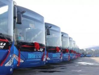 节能+智能+安全 120台中通新能源公交于山东菏泽正式运营