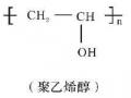 5大锂电池粘结剂性能分析解码