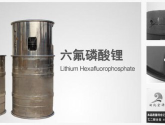 六氟磷酸锂走出底部 添加剂提升差异化