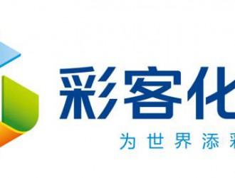 彩客化学(1986.HK)电池材料带来新的长期增长点