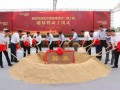 华夏幸福建设运营溧水与龙潭产业新城 打造南京新能源车产业集群
