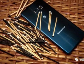传三星将于明年发布石墨烯电池手机