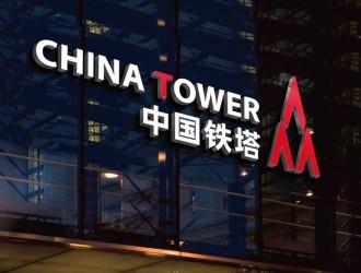 铁塔今年预计应梯次利用电池约5GWh,替换铅酸电池约15万吨