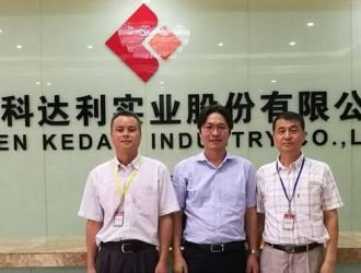 科达利拟投资建设福建动力锂电池精密结构件一期项目