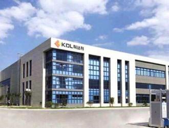 科达利拟投2.5亿扩充福建子公司产能