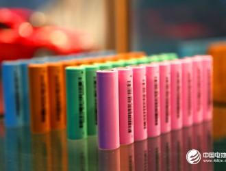 年产2万吨锂电池石墨负极材料生产项目落户四川射洪