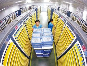 十余家锂电池企业进驻淮北发展