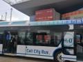 新能源汽车整车控制技术及氢燃料电池集成技术发布会
