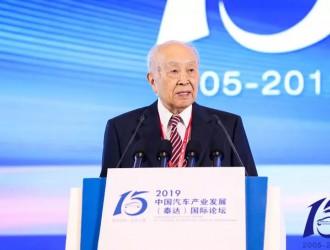 中国工程院院士杨裕生:当前电动汽车及动力电池产业的发展