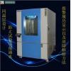 程序式恒温恒湿试验箱、-40℃高低温机