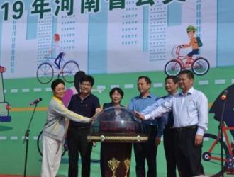 河南省2019年公交出行宣传周活动在洛阳启动