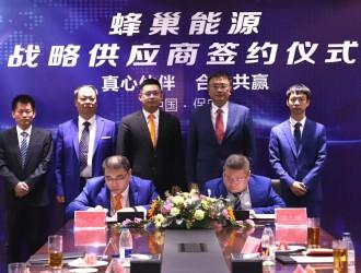 蜂巢能源与科达利、诺德股份、杭州五星签署战略合作协议