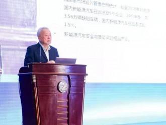 王秉刚:对电动汽车发展的思考