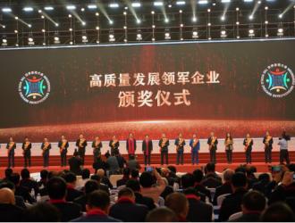 """祝贺!省委书记为天能董事长颁发""""高质量发"""