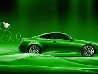 车企积极布局新能源车产业 2025年之前多个厂商放出未来规划