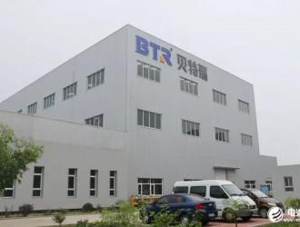 贝特瑞拟1亿转让负极材料公司山西贝特瑞28.75%股权
