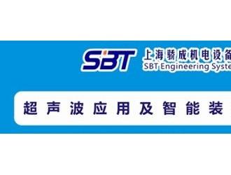 锂电池超声波焊接质量检测哪家强?上海骄成获宁德时代大订单