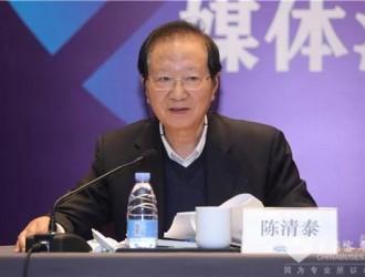 陈清泰:当前汽车市场不景气只是一个短期现象