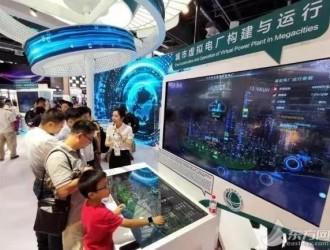 国内首个虚拟电厂运营体系试运行 高科技提升精细化管理水平