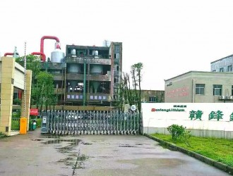 赣锋锂业:公司固态锂电池项目稳步正常推进中