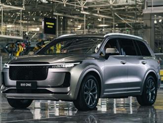 传理想汽车赴美IPO:至少融资5亿美元,最早今年上半年上市