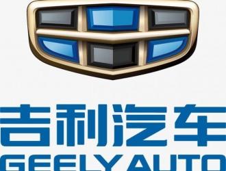 吉利2019年销售新能源汽车11.31万辆