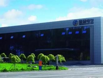 特斯拉电池国产化 金冠股份有望成二级供应商最大赢家