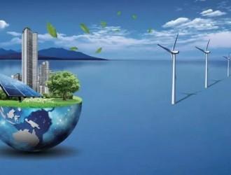 薛昇旗:推进储能高效发展 实现绿色能源高效配置