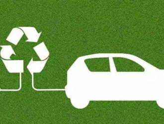 新能源汽车政策应转向引导消费