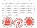 11部委联合推动智能汽车发展 2025年形成中国标准体系