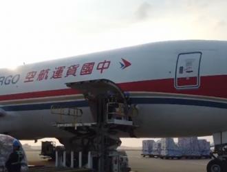 维护全球供应链稳定,上海包机为跨国车企送零件