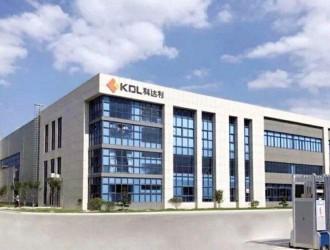 科达利:4.7亿元德国建设基地,布局海外