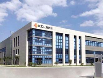 科达利拟投6000万欧元在德国建欧洲基地