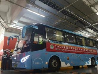 从影响中国客车业见证开沃汽车2019年一路精彩