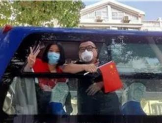深情拥抱、挥泪告别,武汉公交司机送援鄂医疗队返程