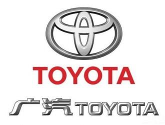丰田和日野Annouce燃料电池半合作伙伴