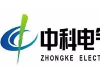 中科电气2019年负极销量17740吨