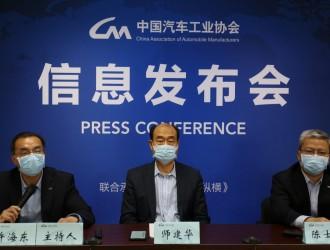 2020年4月中国动力电池产量4.7GWh