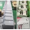 定制 自动导引车电池【沛城】自主移动机器人锂电池