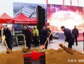 湖南鸿捷新材料有限公司续建邵阳鸿捷锂电池资源化循环利用项目